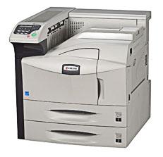 stampante kyocera fs9530dn bianco e nero digital system macchine per ufficio a cagliari